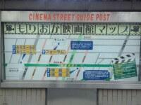 もりおか映画館マップ